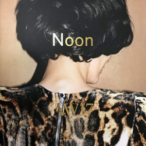 Noon Magazine